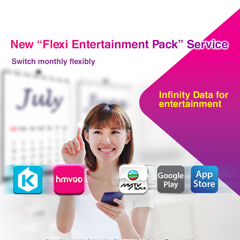 Flexi Entertainment Pack service