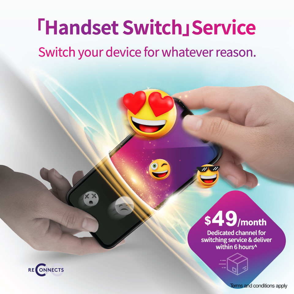 Handset  Switch Service
